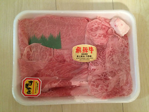 飛騨牛のすき焼きとホルモンが岐阜県各務原市から届きました