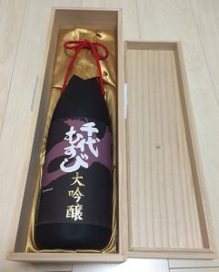 日本酒「千代むすび大吟醸」が鳥取県境港市から届きました