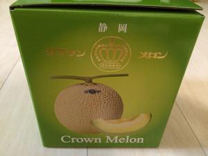 クラウンメロンの箱