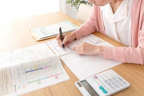 ふるさと納税のための確定申告の書類の作り方